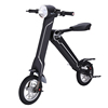 Hot Lehe K1 250w folding mini Japan electric scooter with CE approved