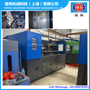 Hand Feed Jar Bottle Blowing Moulding Machinery/Wide Mouthed Bottle Making Machine