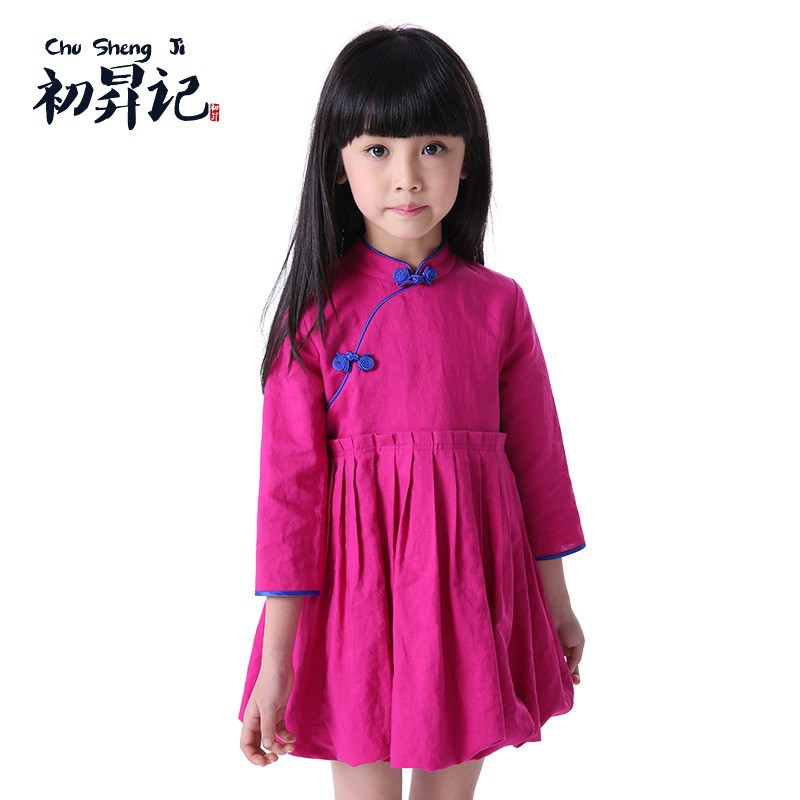 online girls clothes shopping - Kids Clothes Zone