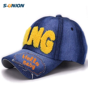 Cotton washed kids denim baseball caps 3D letters embroidery patch  adjustable children jeans sports hats for c7644fc00cd3