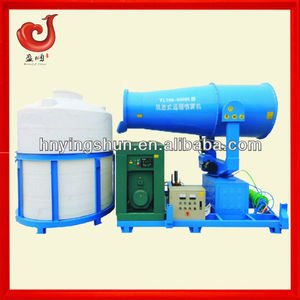 2013 multi function pesticide irrigation agriculture automatic sprayer