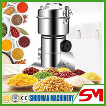 700g High profits and low investment chili powder grinding machinery