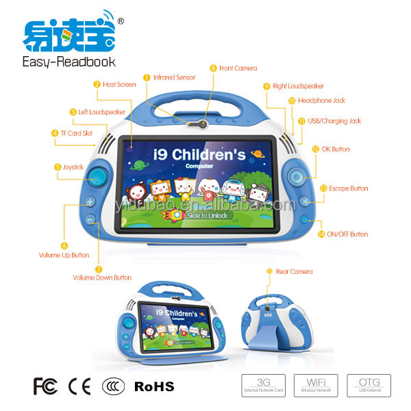 7 Inch English Education smart computer for children study, play and learn