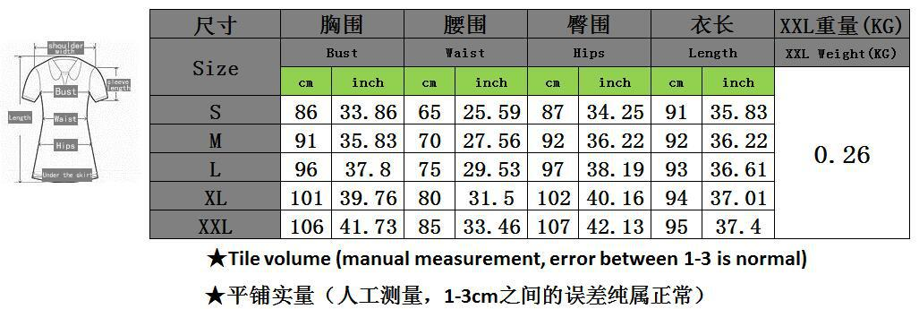 FM- 3612 Custom Women New Fashion Fitness Yoga Sets Sports gallus Jumpsuits Camouflage suspenders jumpsuits