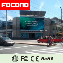 FOCONO outdoor customized product ultra bright thin flexible led display