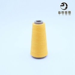 Customized 100% recycle cotton yarn for knitting socks