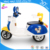 Newest ride on electric Minnie Mouse motorcycle toy for kids children bike