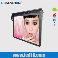 with 3G sim card Android system 19 inch wifi roof-mounted LCD Advertising Digital Signage Bus TV Player for promotion