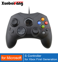 Wired Gamepad Joystick for Xbox S Controller for Xbox First Generation