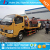 advanced new style road wrecker body for sale