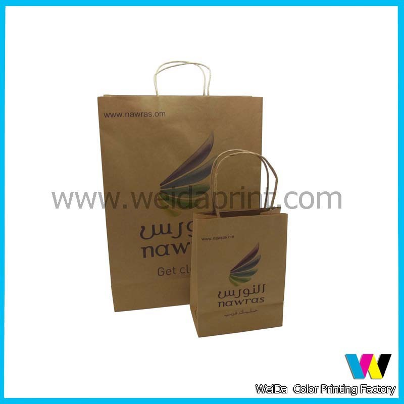 buying paper bags online buy paper salad spot gift bag medium online at johnlewis com dhgate com buy paper salad spot gift bag medium online at johnlewis com dhgate com