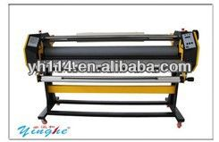 lamination machine price in in...