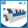 HT462 4 colour used offset printing machine price