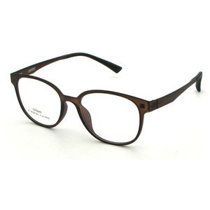 aaca12a4d0 China Eyewear Clip