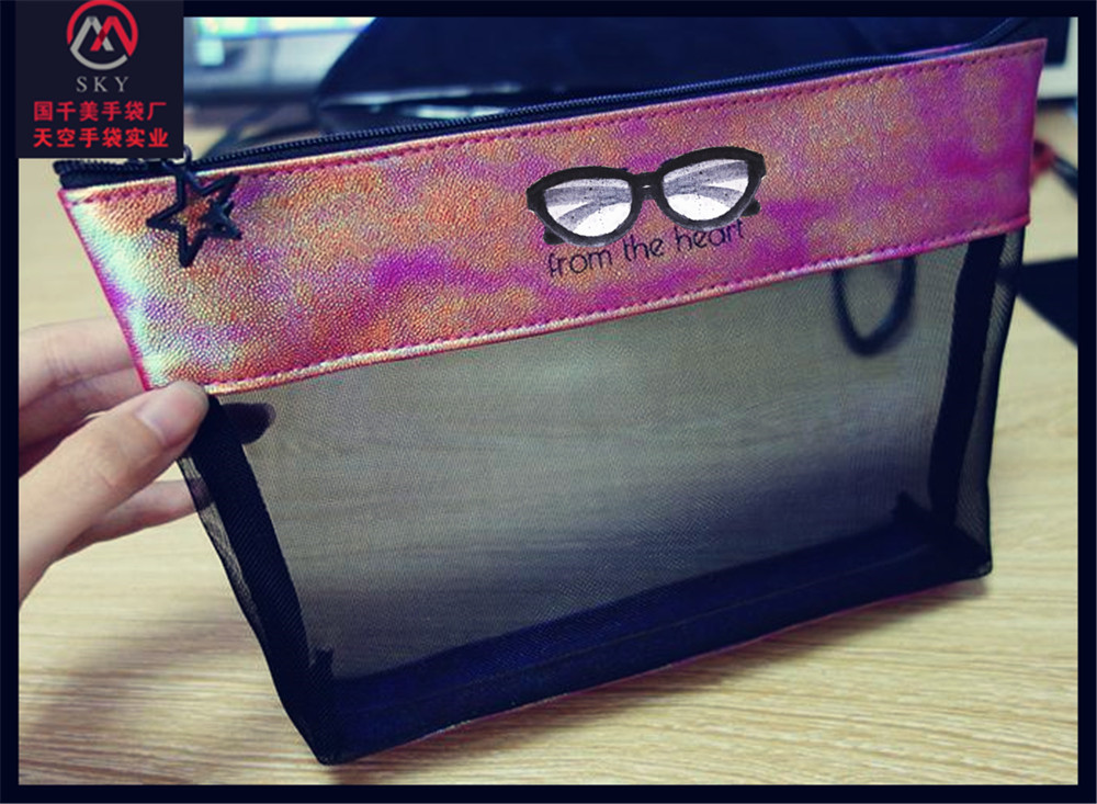 See through makeup bag