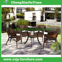 french style rattan outdoor furniture china