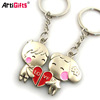 Couple Keychain Manufacturer Wholesale Bulk Blank Wedding Gift Keyring