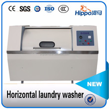 Hippo large laundry machine for raw wool clothes washing plant