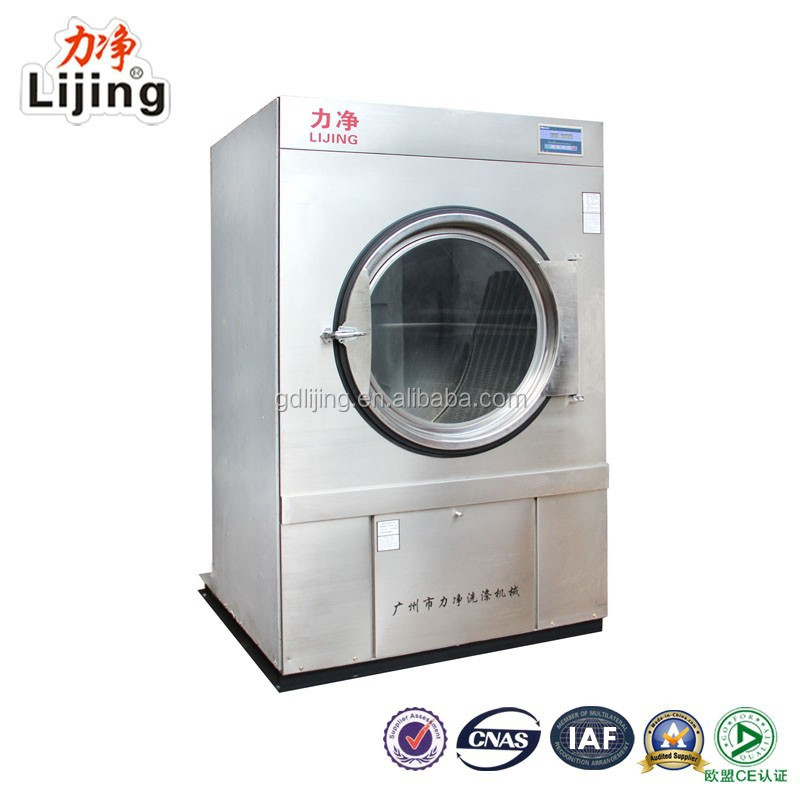 35KG Guangzhou Fast Selling Hight Spin Industrial Dryer Laundry Dryers(HG-35)