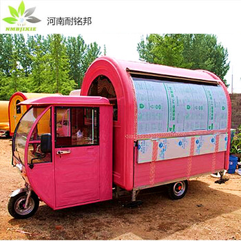 Mobile Coffee Truck For Sale Food Tricycle Cart
