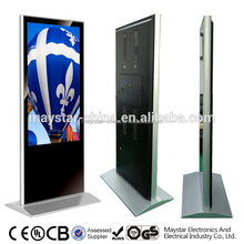Photo Booth Cabinet, Photo Booth Cabinet Suppliers and ...