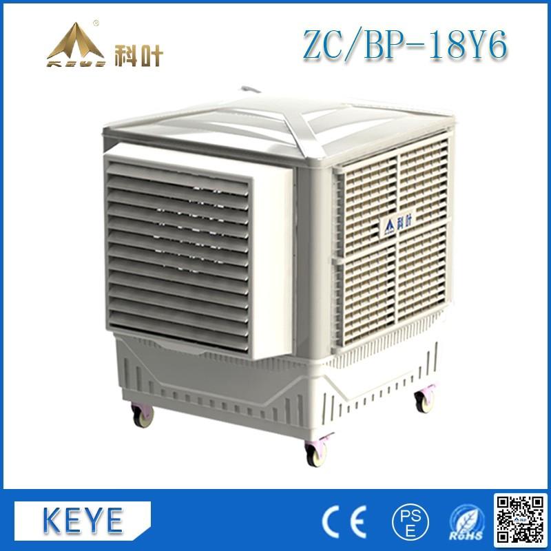 thailand evaporative air coolers thailand evaporative air coolers suppliers and at alibabacom - Evaporative Air Cooler