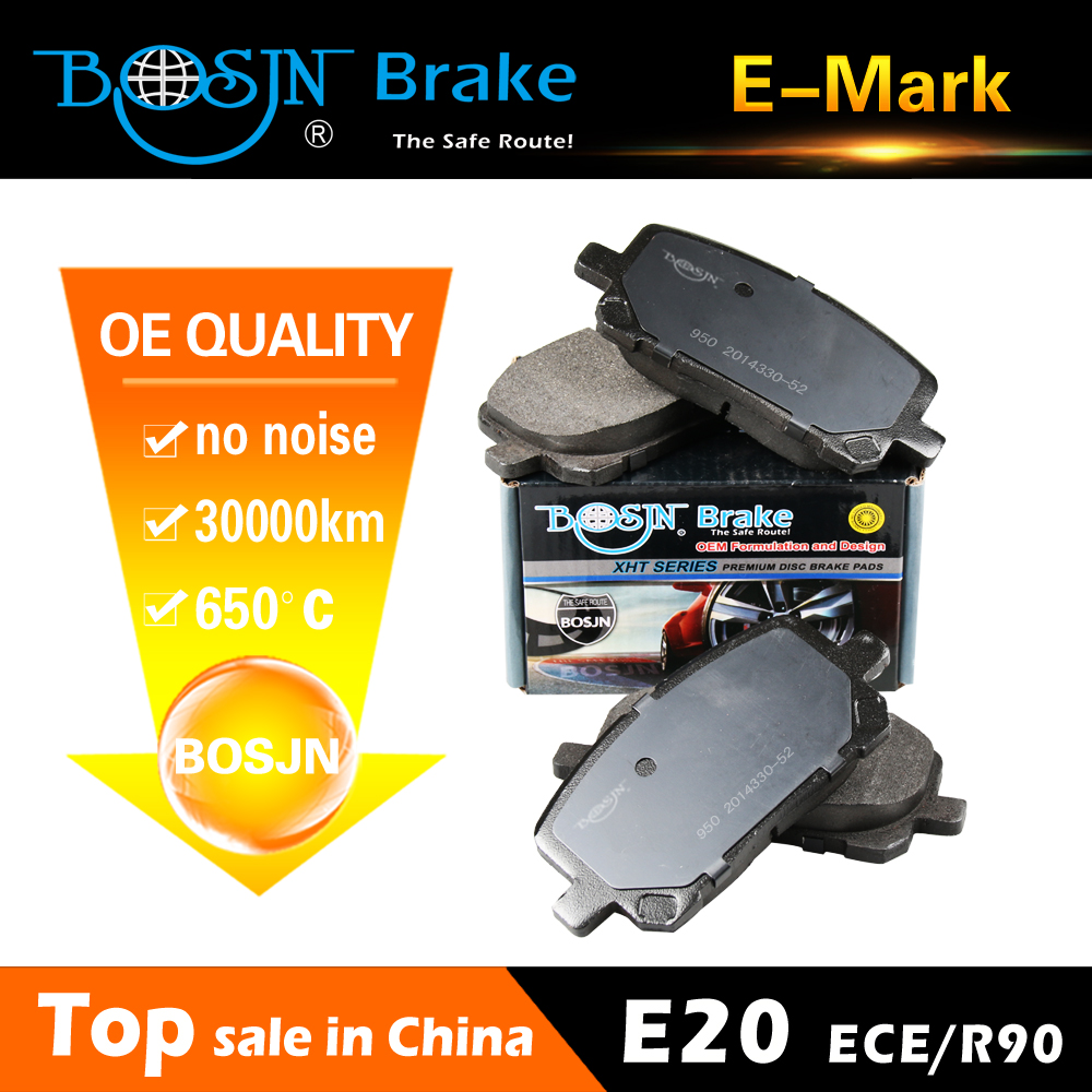 Low metallic auto brake pads 299 2336 for Truck