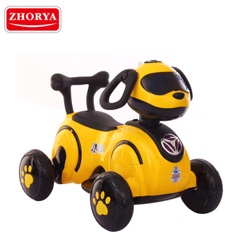 Zhorya High quality robot dog kids ride on battery car with light and music