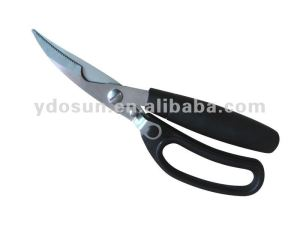 elegant design chicken bone scissors ,kitchen scissor