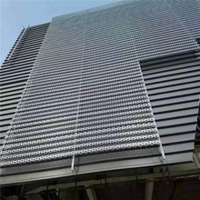 Architectural Decorative Wire Mesh/Stainless Steel Decorative Mesh