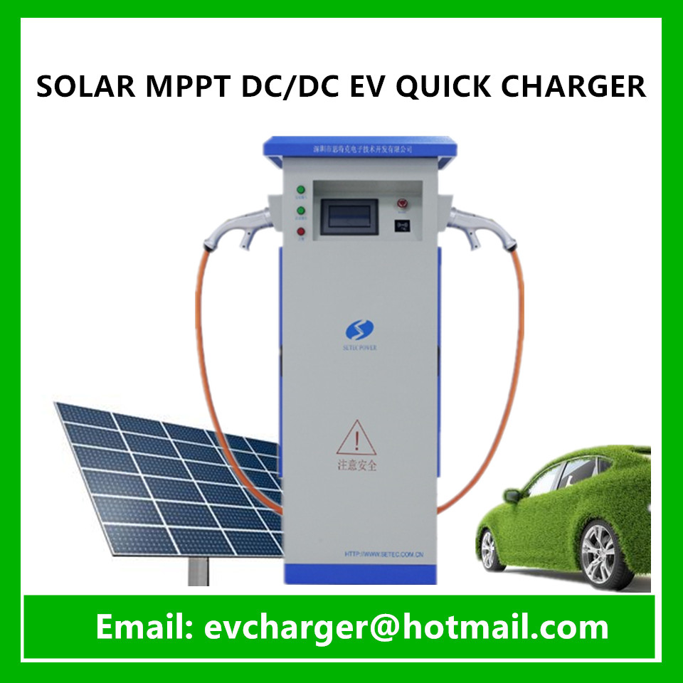 Fast solar MPPT Charging station With OCPP for EV/BEV