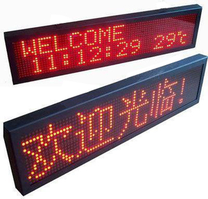 Banking Exchange Rate Scrolling Message Led Display Screen Boards Indoor Led Display Screen