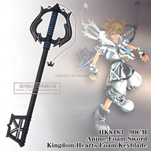 קצף Kingdom Hearts <span class=keywords><strong>keyblade</strong></span> HK8483