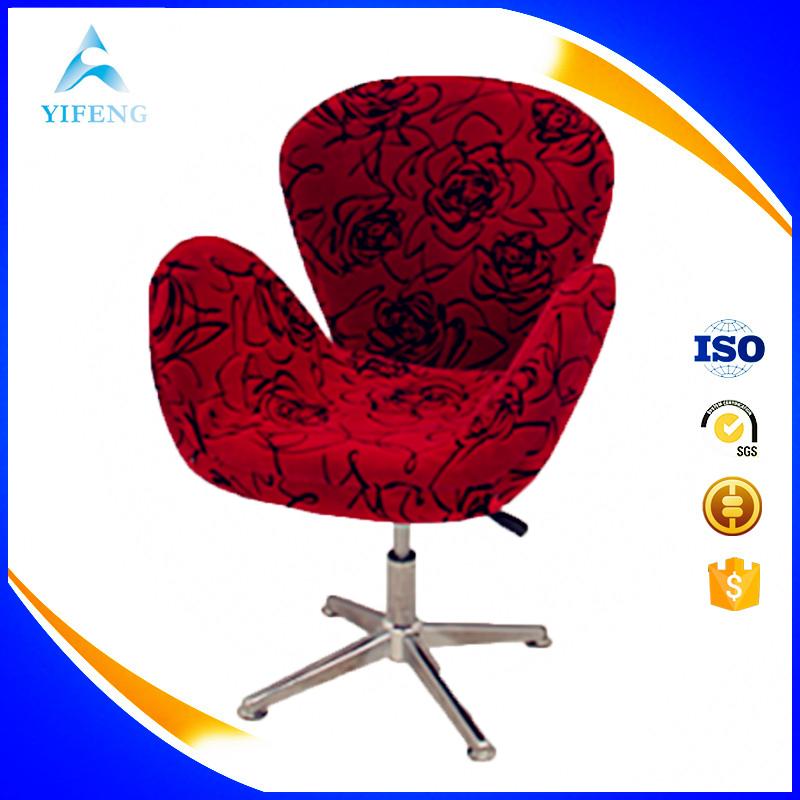 fritz hansen arne jacobsen replik schwan stuhl f r wohnzimmer stuhl wohnzimmer sessel produkt id. Black Bedroom Furniture Sets. Home Design Ideas