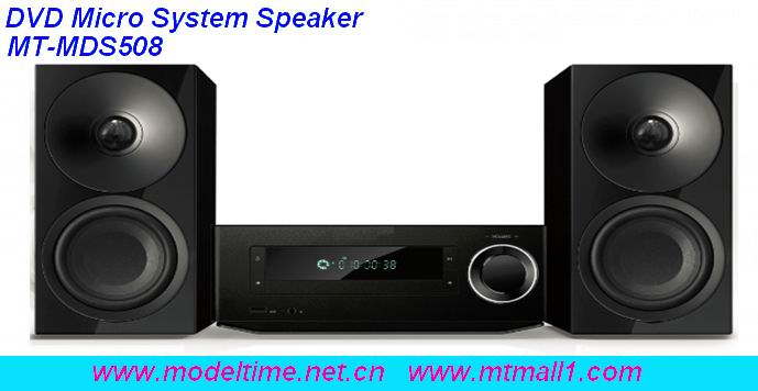 CD/VCD/DVD Micro System with FM Radio/Bluetooth/NFC Function