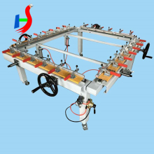 Mechanically screen printing stretching machine