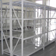oem modular storage rack shelving system for warehouse