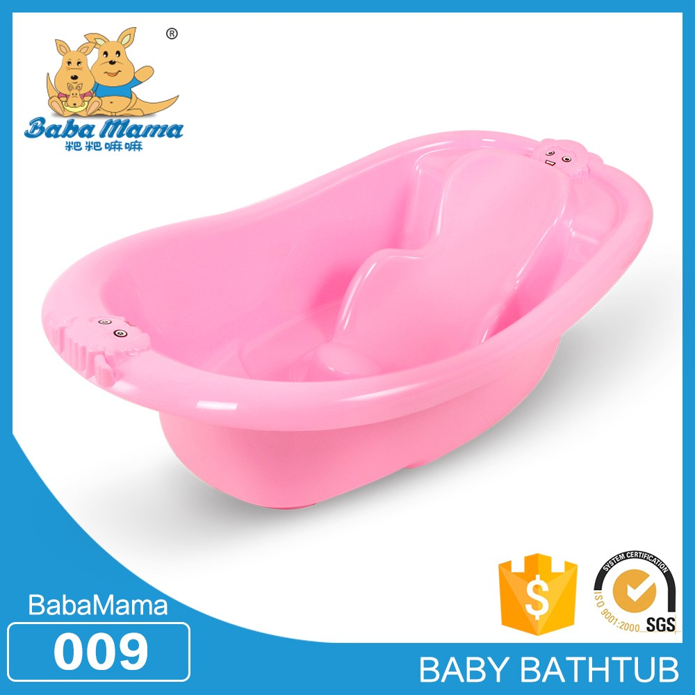 China Pp Plastic Baby Bath Tub Bucket For Promotional - Buy Baby ...