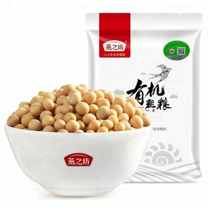 Yanzhifang Non GMO Soybeans Export