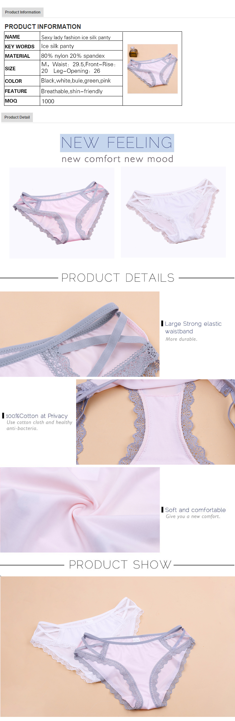 high quality custom quick dry soft plus size women sexy panties ice silk lady underwear for beauty