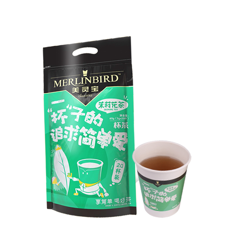 Merlin Bird Cup bottom tea organic oolong tea with filter paper - 4uTea | 4uTea.com