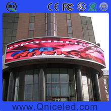 P10 P8 P6 SMD Outdoor Curved LED Advertising Display, Curved LED Advertising Sign, Curved LED Video Wall