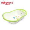 Professional factory Easy to Store Food-Grade Material Light green colorful baby buth tub large plastic tubs bathtub