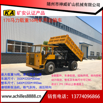 Load 16 tons of mining dump truck