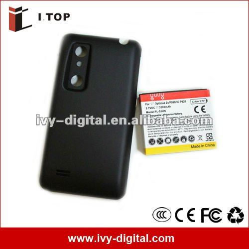 3500mAh extended battery for LG Optimus P920 3D with back cover
