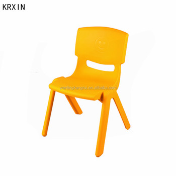 Superbe Yellow Color Small Plastic Kids Chair