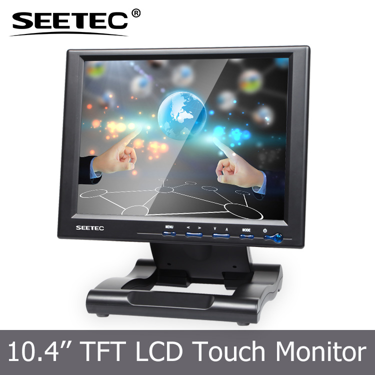 SEETEC 10.4 inch2.4GHz 4CH rainproof and vandal-proof wireless CCTV camera monitor ST1042AHT