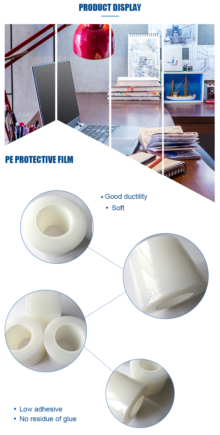 2018 Custom New PE Protective Film China Factory PE Protection Film Tape