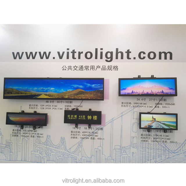 Special Size Ultra Wide Stretched Bar Lcd Used In Trolley Cabins - Buy  Special Size Ultra Wide Bar Lcd,42 Inch Used Lcd Tv,Lcd Projector Wide Bar  Lcd