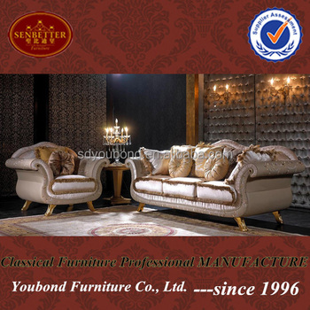 10033 Italy Classic Royal Furniture Sofa SetSofa Fabric Design